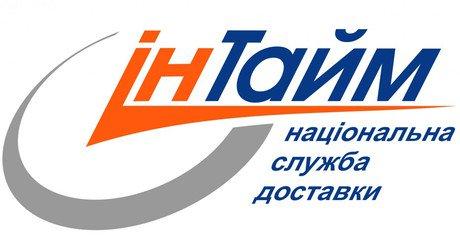 logo1-15264c15.jpg